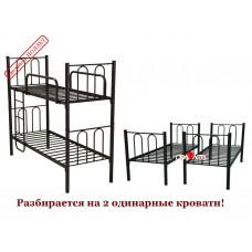 Кровать-трансформер Чук и Гек